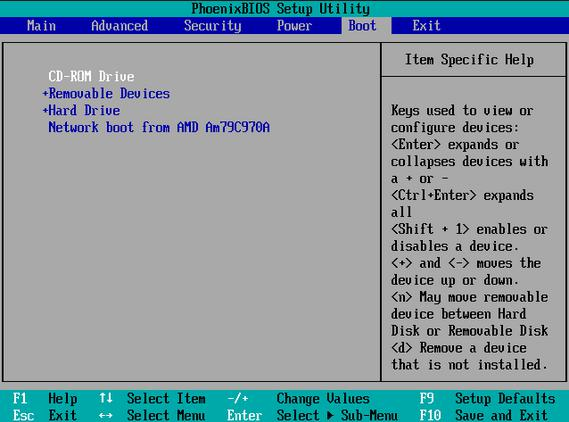 Dual-Boot a Windows Machine